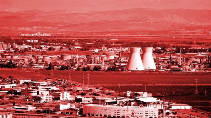 עמדתנו לדיון על הקמת המועצה התעשייתית במפרץ חיפה
