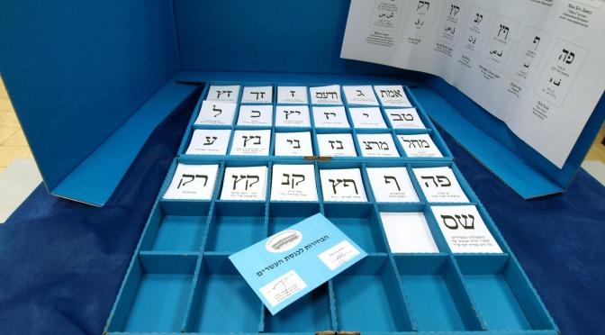 איך הייתה נראית הממשלה, אילו חיפה הייתה קובעת?