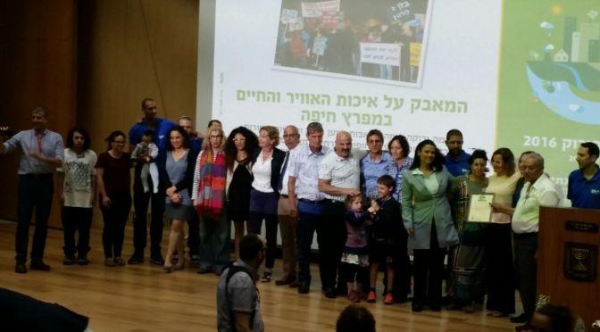 """סיעת """"חיים בחיפה"""" בין זוכי אות הגלובוס הירוק לשנת 2016"""
