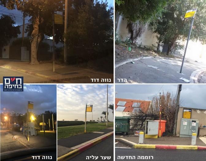 למה יש בחיפה כל כך הרבה תחנות אוטובוס ללא קירוי ומתקני ישיבה?